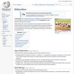 Héliciculture