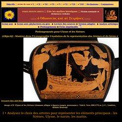 HELIOS- pompei-vase-grec-3-prolongements