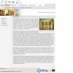 Hellenic Ministry of Culture and Tourism | National Archaeological Museum