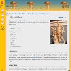 Wiki LettresAntiques