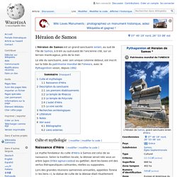 Héraion de Samos