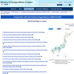 World Heritage in Japan | Ministry of Foreign Affairs of Japan
