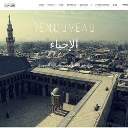 Héritage Syrien - Iconem