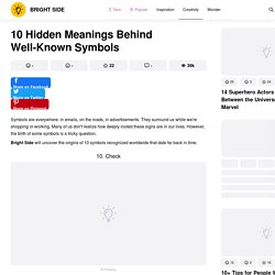 10Hidden Meanings Behind Well-Known Symbols