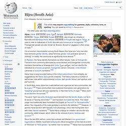 Hijra (South Asia)