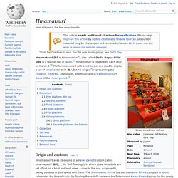Hinamatsuri - Wikipedia