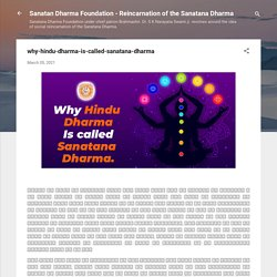 why-hindu-dharma-is-called-sanatana-dharma