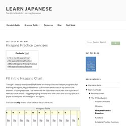 Hiragana Practice Exercises – Learn Japanese