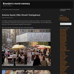 Brandon's movie memory