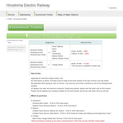 Hiroshima Electric Railway - Economical Tickets