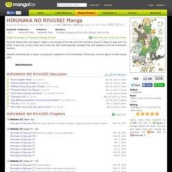 Hirunaka no Ryuusei Manga - Read Hirunaka no Ryuusei Manga Online for Free