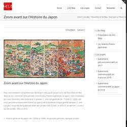 Zoom avant sur l'Histoire du Japon - Meiji 150ème anniversaire
