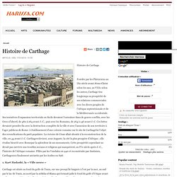 Histoire de Carthage