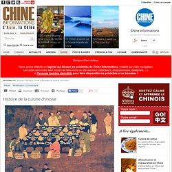 Histoire de la cuisine chinoise