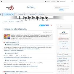Histoire des arts : sitographie