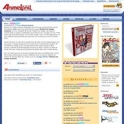 Histoire du manga moderne disponible pour la fin de l'année 2014