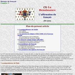 Histoire du fran ais: La Renaissance