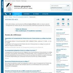 Histoire des arts-Histoire-géographie-Éduscol