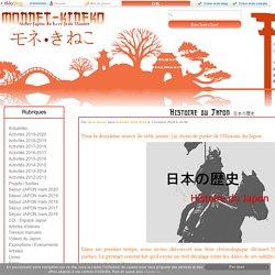 Histoire du Japon 日本の歴史 - Monnet-kineko