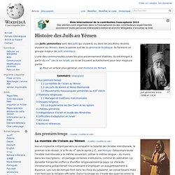 Histoire des Juifs au Yémen