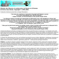 Histoire des Khazars et Khazarie en francais