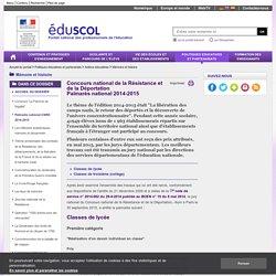 Mémoire et histoire - Palmarès national CNRD 2014-2015