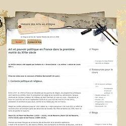Histoire des Arts en Khâgne » Blog Archive » Art et pouvoir politique en France dans la première moitié du XVIIe siècle