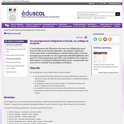 Histoire des arts - À l'école, au collège et au lycée - ÉduSCOL
