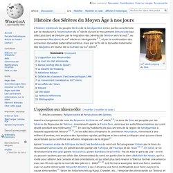 Histoire des Sérères du Moyen Âge à nos jours