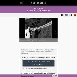 Histoires autour de la salle Pi - visite générale - version française