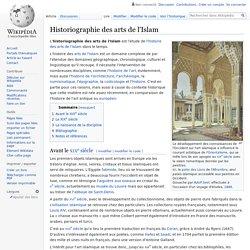 Historiographie des arts de l'Islam