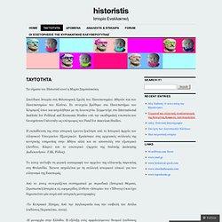historistis