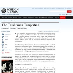"aspiration over temptation essay We will write a cheap essay sample on femme fatale or sexual object  or so called ""spy"" over someone or a group  in of men to temptation to."