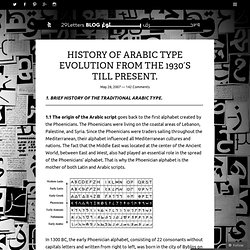 History of Arabic Type Evolution from the 1930′s till present. «