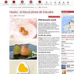 Hiyoko : le biscuit phare de Fukuoka