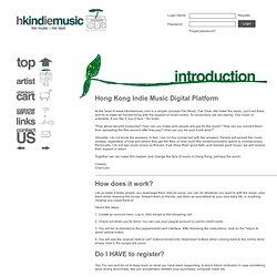 hkindiemusic.com