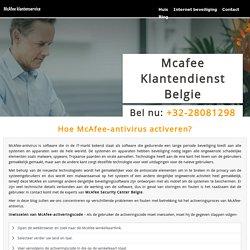 Hoe McAfee-antivirus activeren?