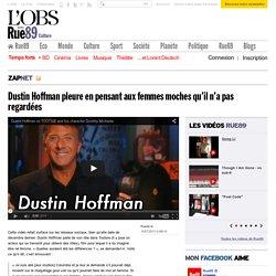 Dustin Hoffman pleure en pensant aux femmes moches qu'il n'a pas regardées