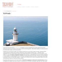 Hokkaido « Ta3mam – lifestyle – Japon – Voyages