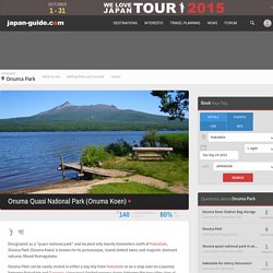 Hokkaido Travel: Onuma Quasi National Park (Onuma Koen)