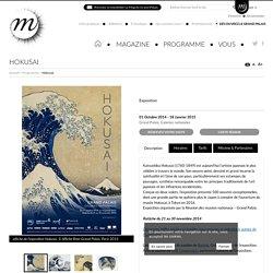 RMN - Grand Palais Hokusai