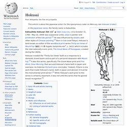 Hokusai - Wikipedia