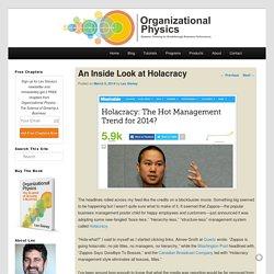 Organizational Physics by Lex Sisney