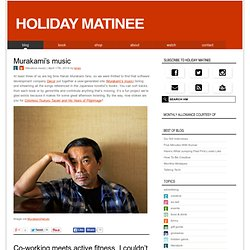 Holiday Matinee – Love Your Work. Work Your Love.