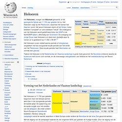 Holoceen