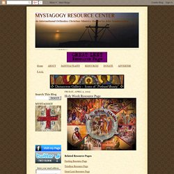 MYSTAGOGY RESOURCE CENTER