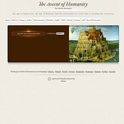 Home - Ascent of Humanity