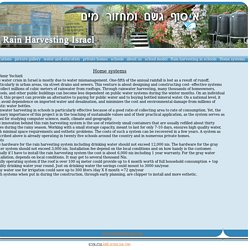 אמיר יחיאלי, Home systems