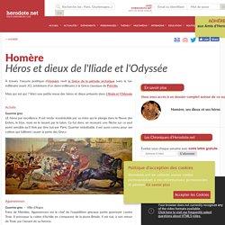 Homère - Héros et dieux de l'Iliade et l'Odyssée - Herodote.net