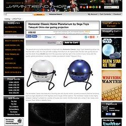 Homestar Classic Home Planetarium by Sega Toys